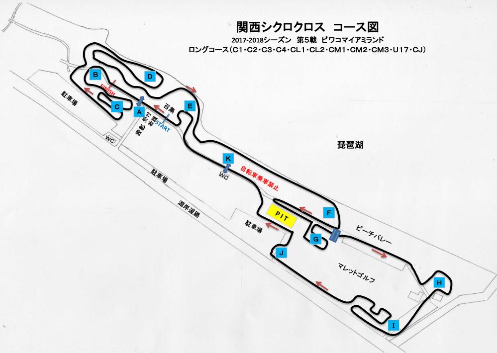 f:id:kansai_cyclocross:20171211202524j:plain