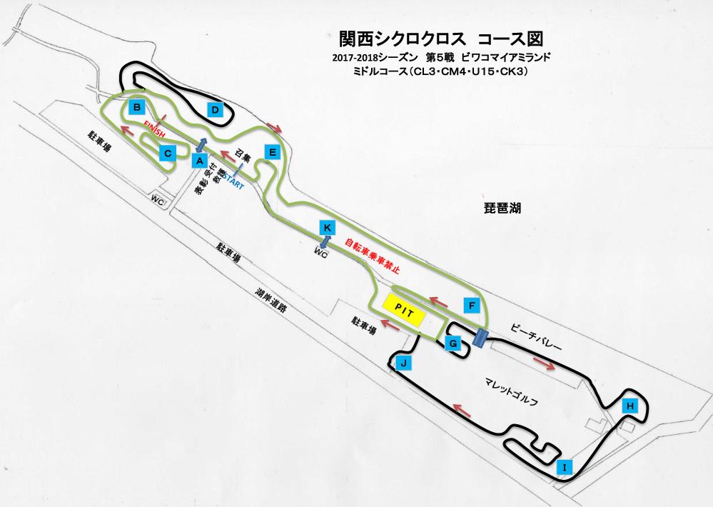 f:id:kansai_cyclocross:20171211202530j:plain