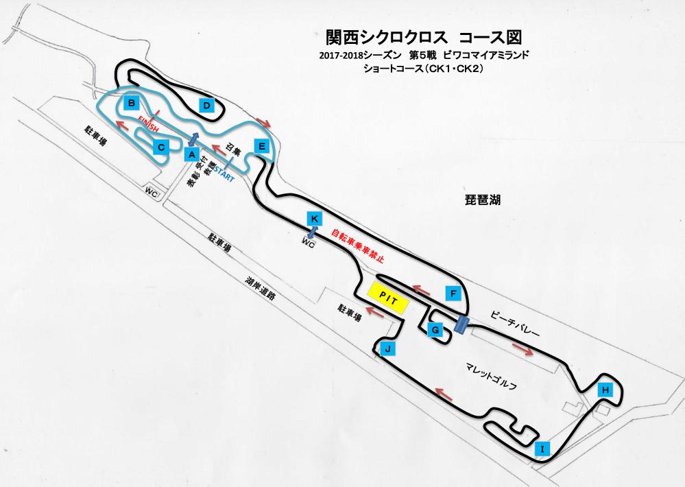 f:id:kansai_cyclocross:20171211202537j:plain