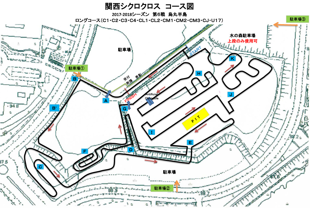 f:id:kansai_cyclocross:20171218231318j:plain