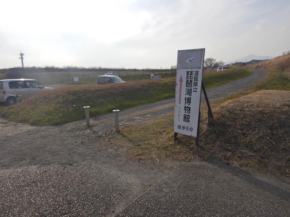 f:id:kansai_cyclocross:20171223195538j:plain