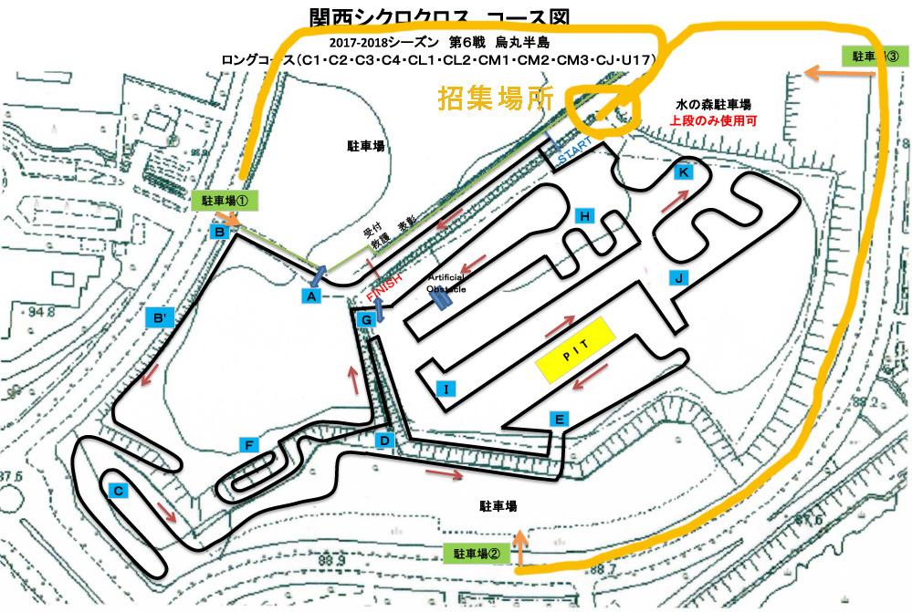 f:id:kansai_cyclocross:20171223195617j:plain