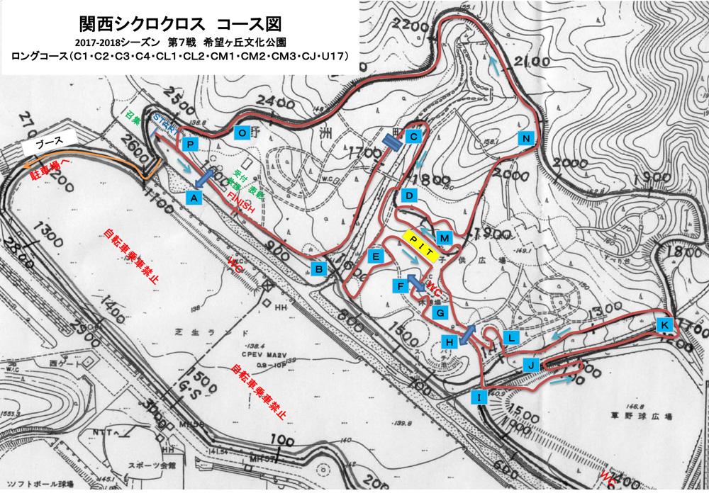 f:id:kansai_cyclocross:20171226123527j:plain