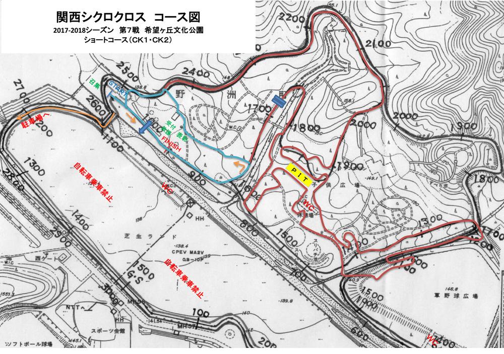 f:id:kansai_cyclocross:20171226123536j:plain