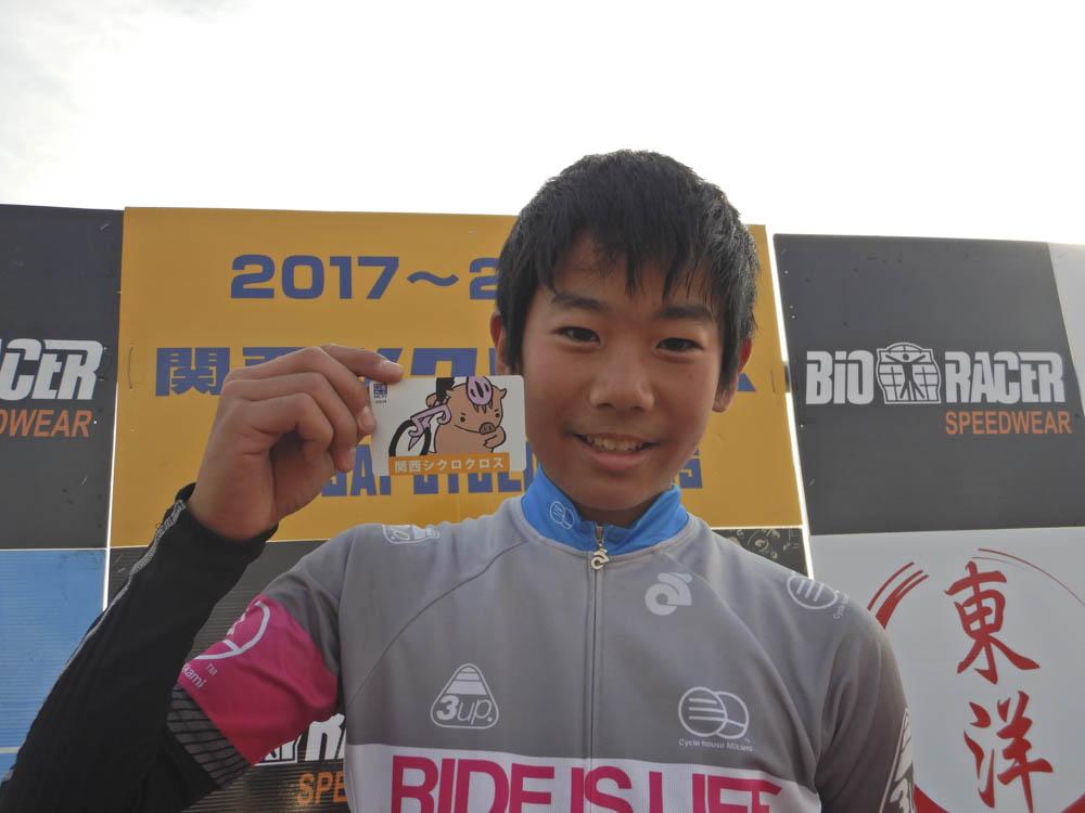 f:id:kansai_cyclocross:20171227095859j:plain
