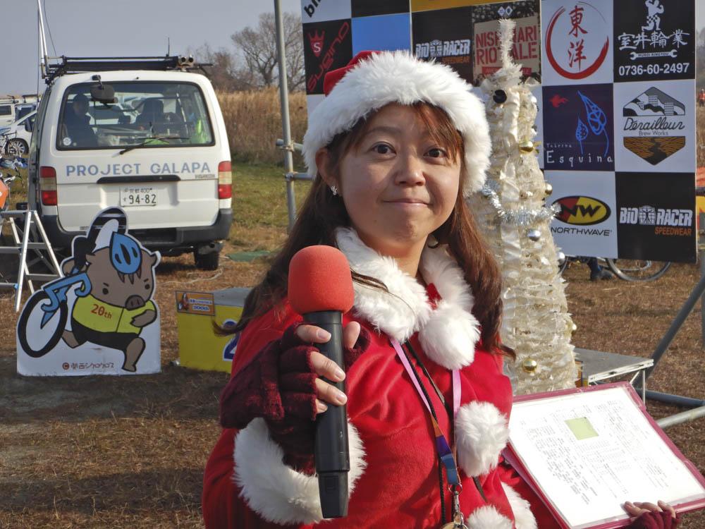 f:id:kansai_cyclocross:20171227095906j:plain