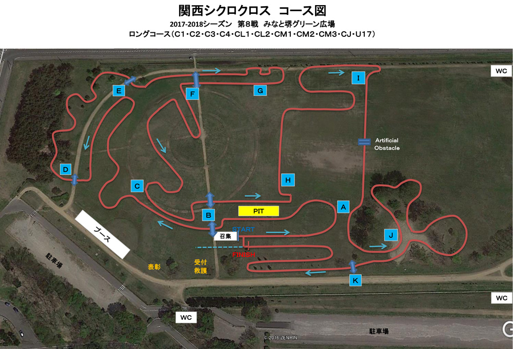 f:id:kansai_cyclocross:20180108121401j:plain