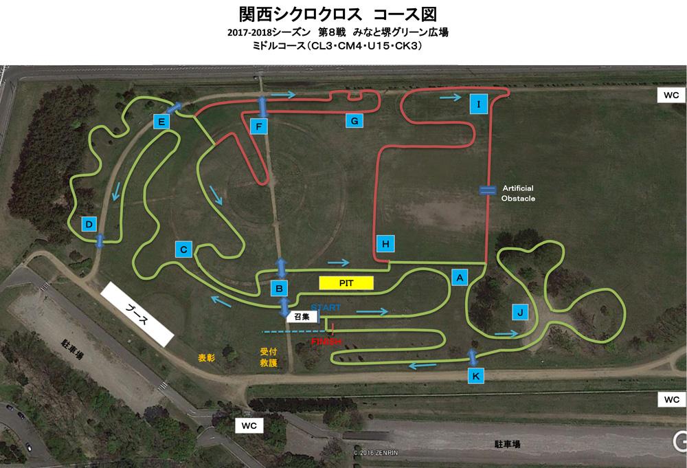 f:id:kansai_cyclocross:20180108121406j:plain