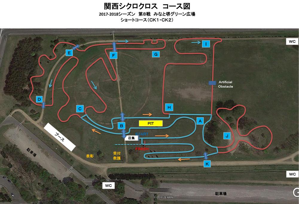 f:id:kansai_cyclocross:20180108121410j:plain