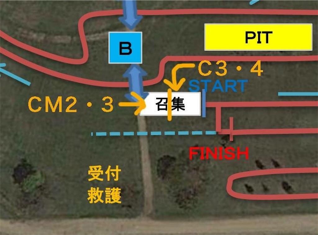 f:id:kansai_cyclocross:20180113180157j:image