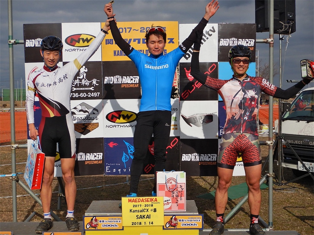 f:id:kansai_cyclocross:20180114195227j:image