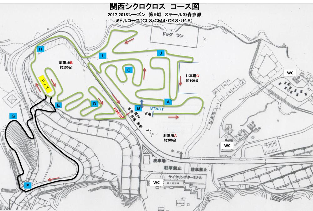f:id:kansai_cyclocross:20180115085246j:plain