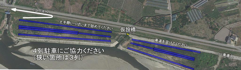 f:id:kansai_cyclocross:20181023223357j:plain