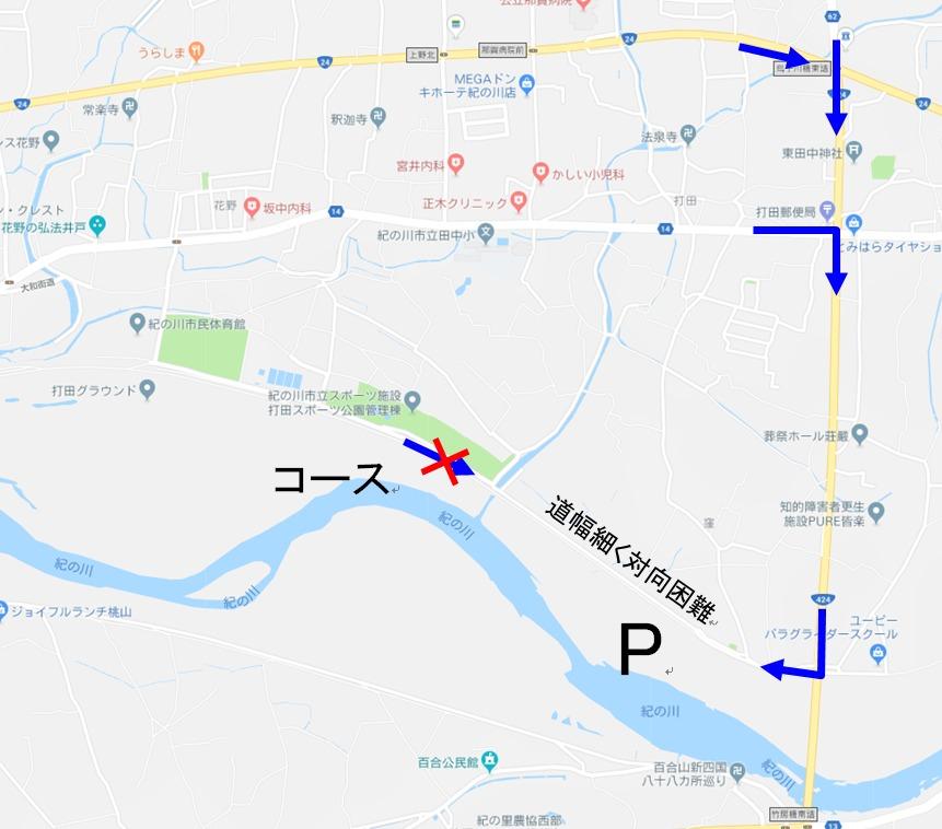 f:id:kansai_cyclocross:20181102001759j:plain