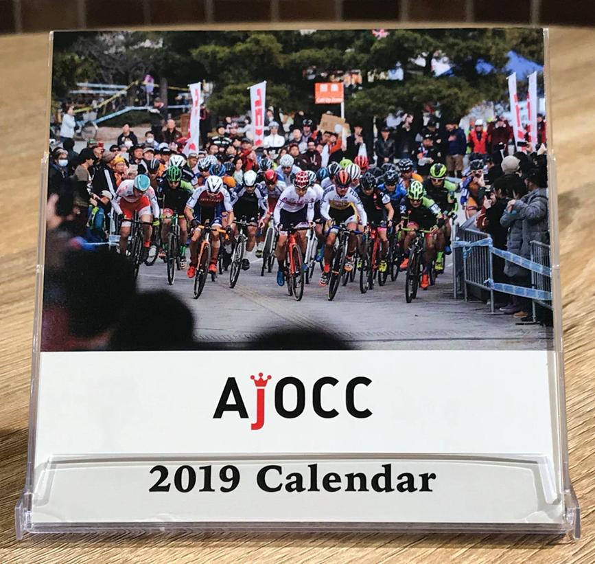 f:id:kansai_cyclocross:20181110185344p:plain