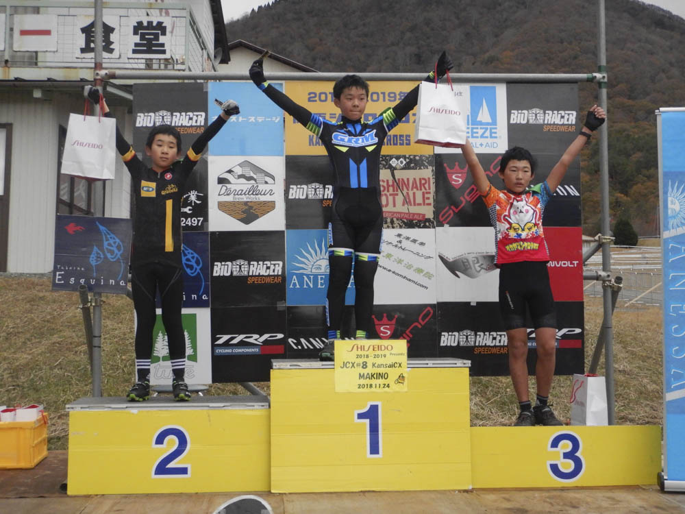 f:id:kansai_cyclocross:20181130114148j:plain