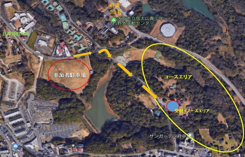 f:id:kansai_cyclocross:20181213234628j:plain