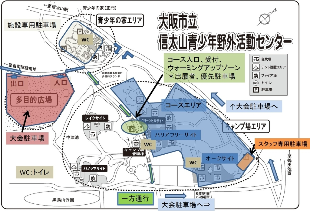f:id:kansai_cyclocross:20181214220744j:plain