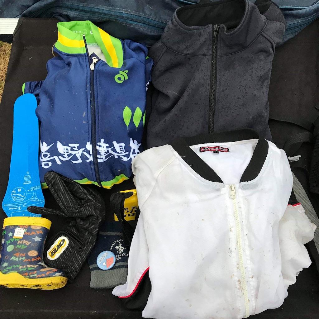 f:id:kansai_cyclocross:20181223174503j:image
