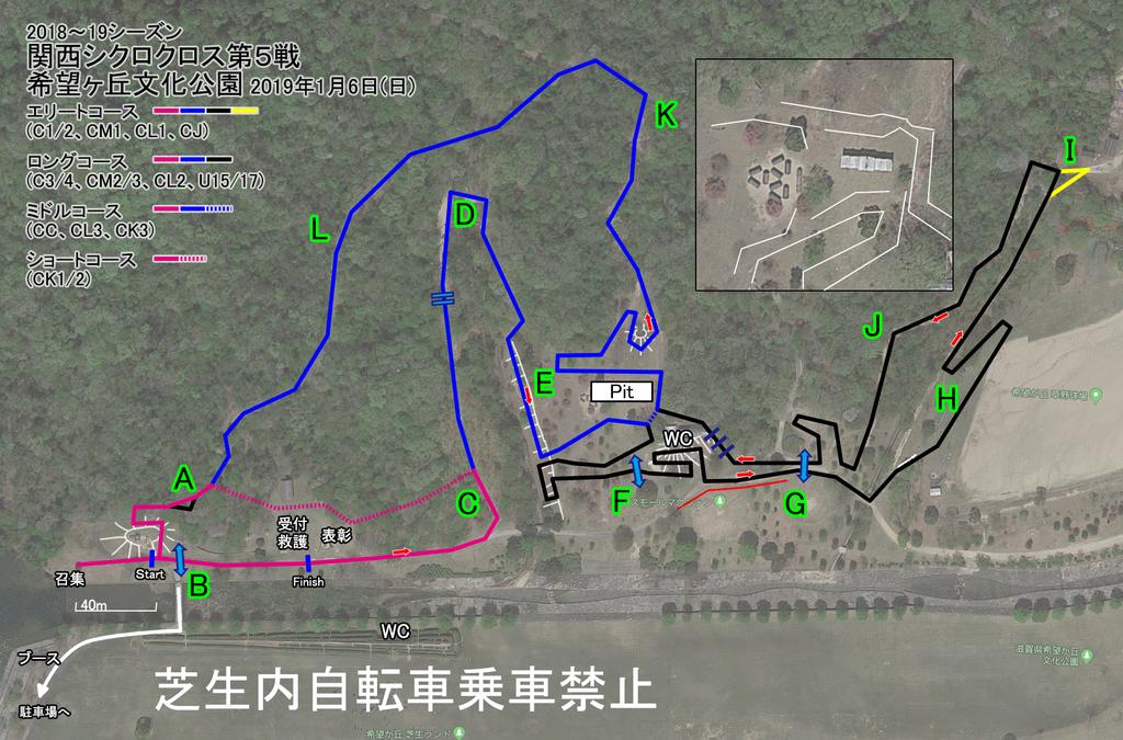 f:id:kansai_cyclocross:20190102000558j:plain