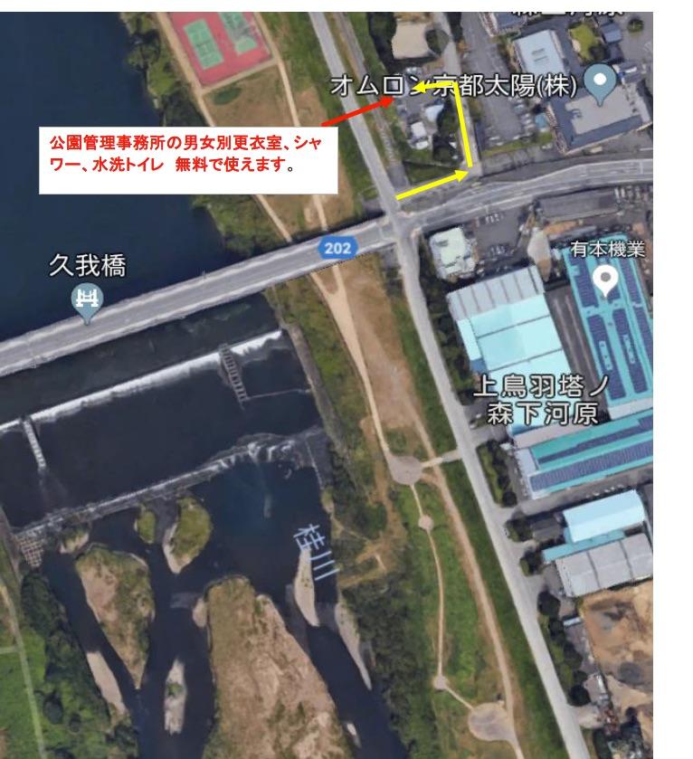 f:id:kansai_cyclocross:20190202225534j:plain