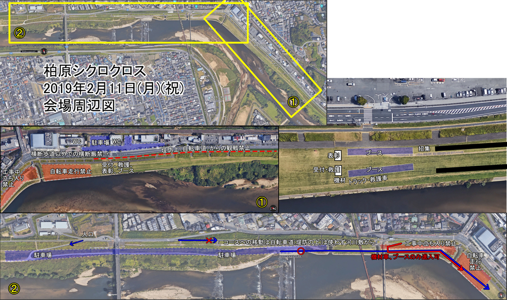 f:id:kansai_cyclocross:20190209161019j:plain