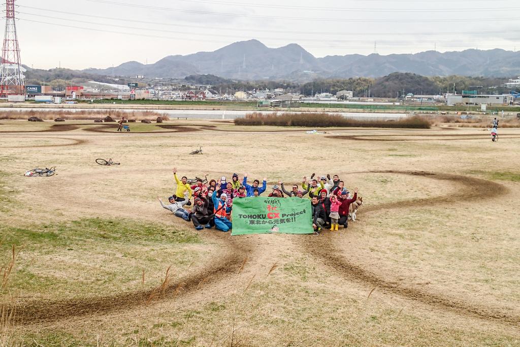 f:id:kansai_cyclocross:20190311225944j:plain