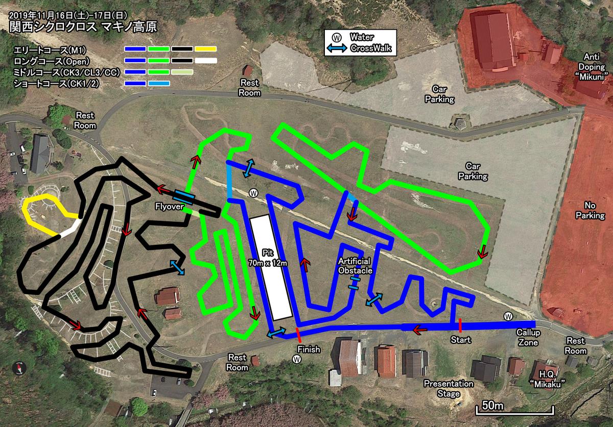 f:id:kansai_cyclocross:20191015202347j:plain
