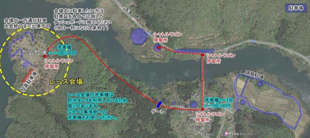 f:id:kansai_cyclocross:20191031174439j:plain