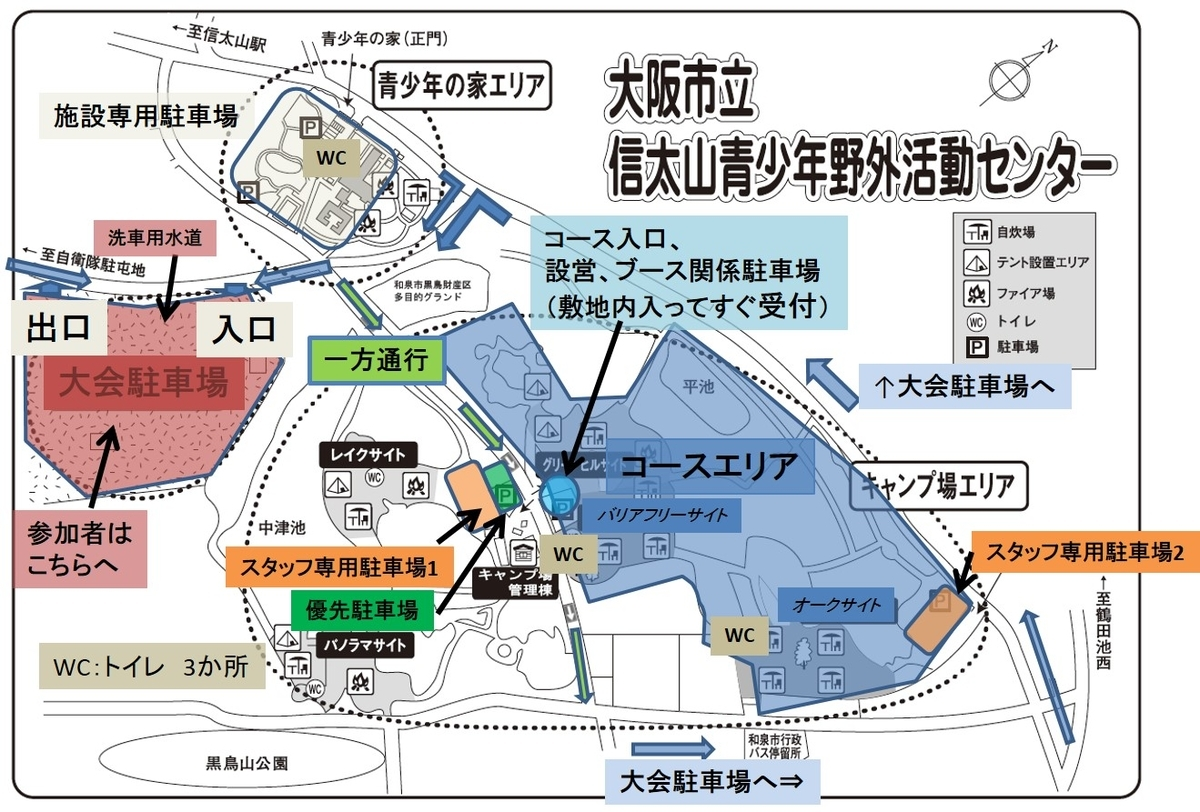 f:id:kansai_cyclocross:20191106220508j:plain