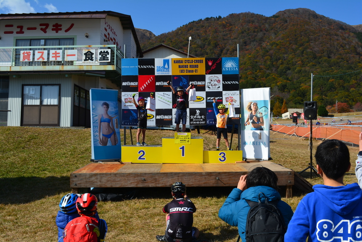 f:id:kansai_cyclocross:20191117234600j:plain