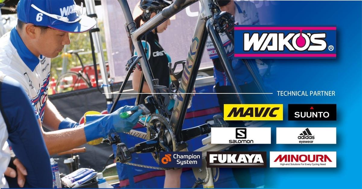 f:id:kansai_cyclocross:20191129045529j:plain