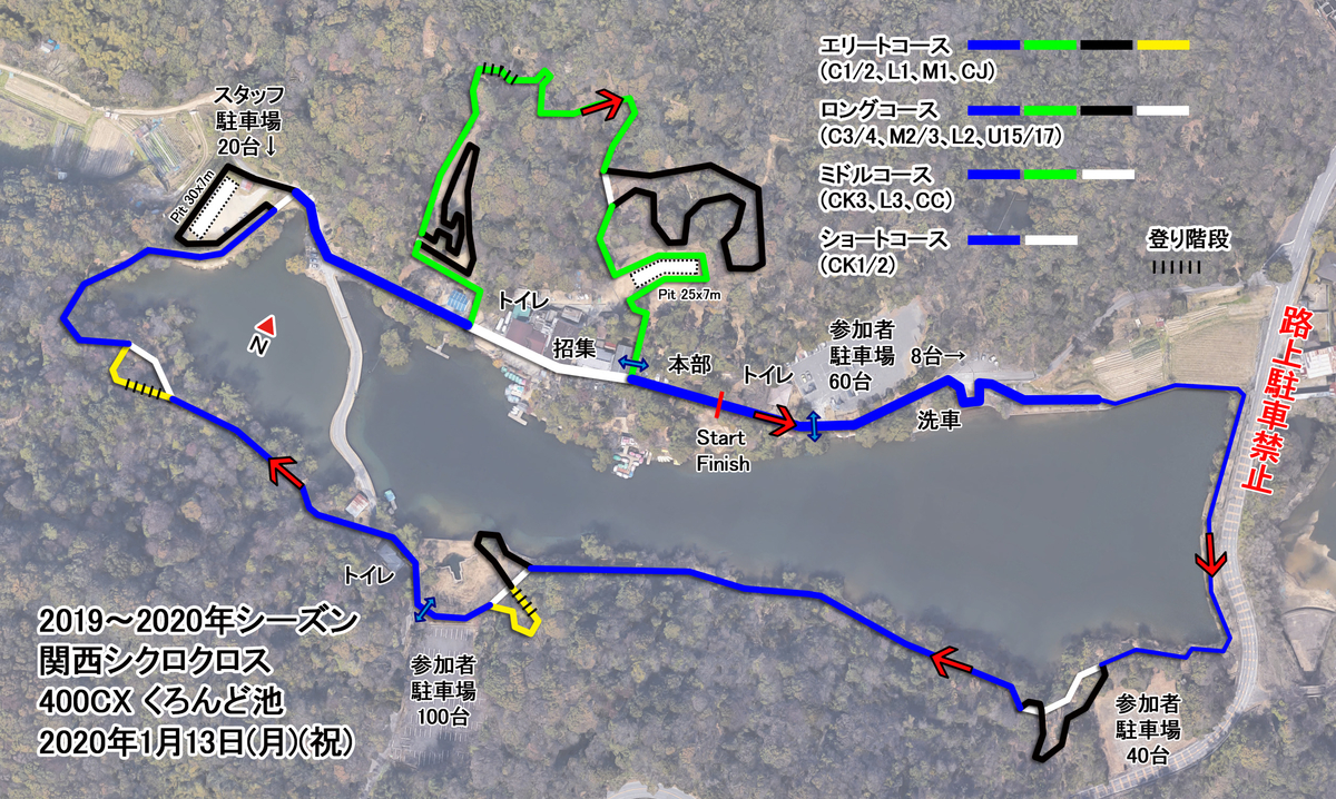 f:id:kansai_cyclocross:20200107004809j:plain