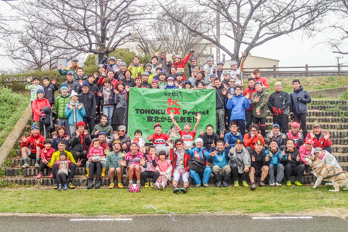 f:id:kansai_cyclocross:20200116145723j:plain