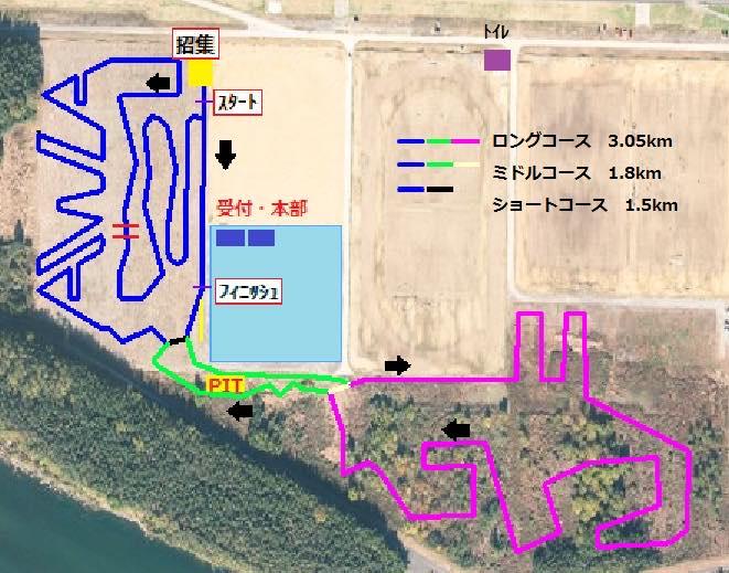 f:id:kansai_cyclocross:20200120145417j:plain