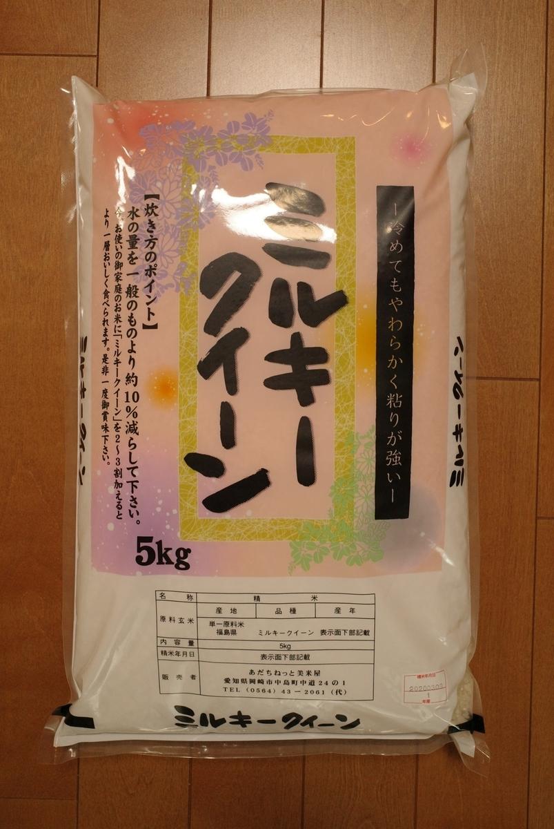 f:id:kansai_cyclocross:20200310195319j:plain