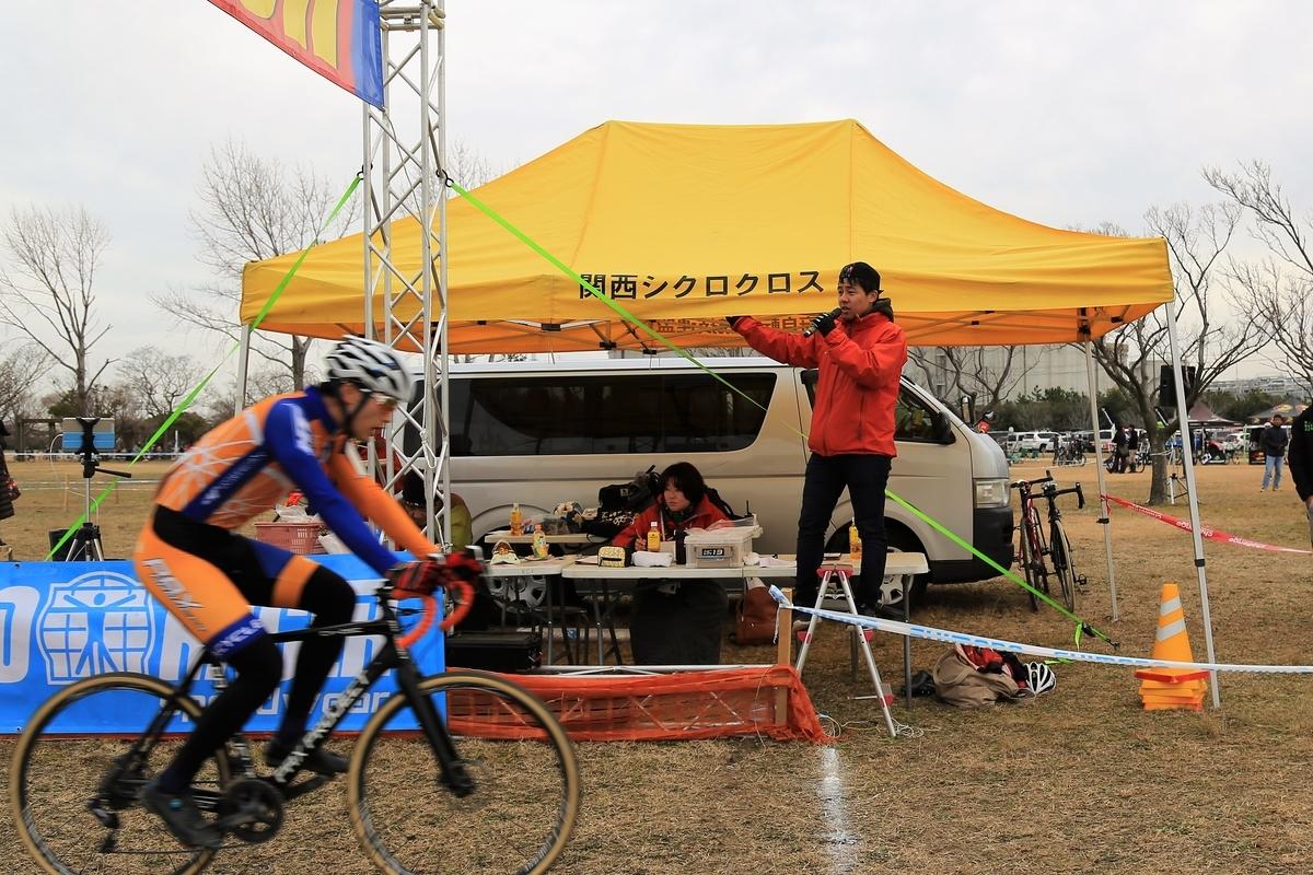 f:id:kansai_cyclocross:20200911230751j:plain