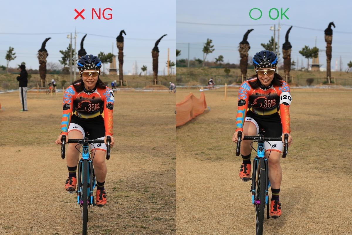 f:id:kansai_cyclocross:20200911231224j:plain