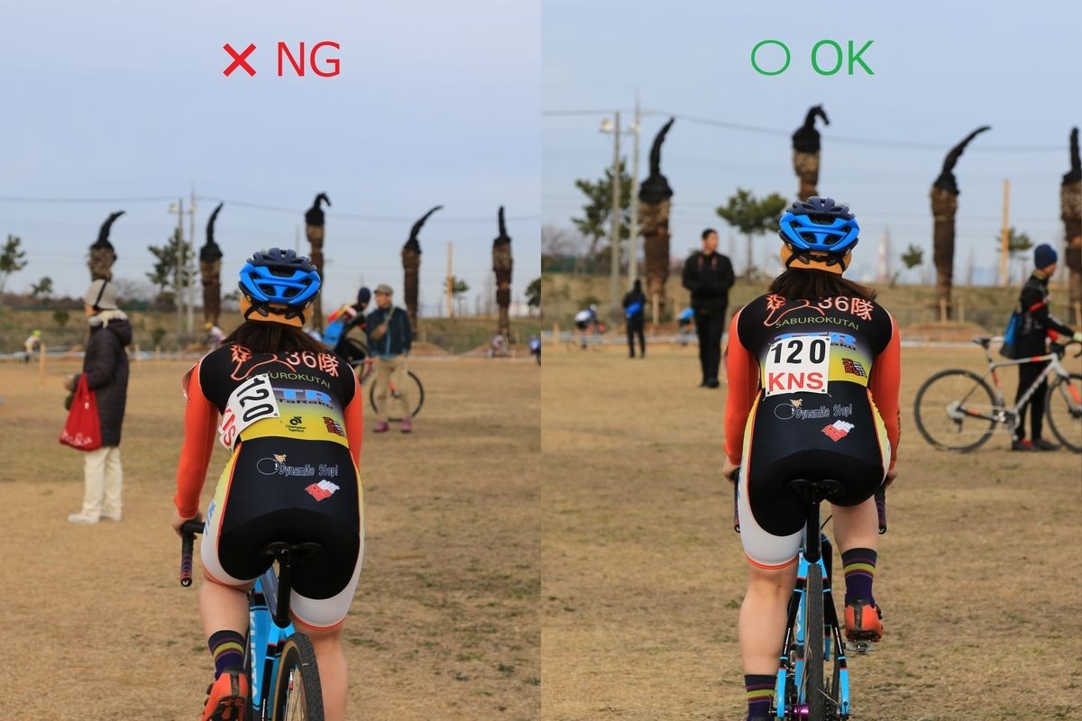 f:id:kansai_cyclocross:20200911231323j:plain