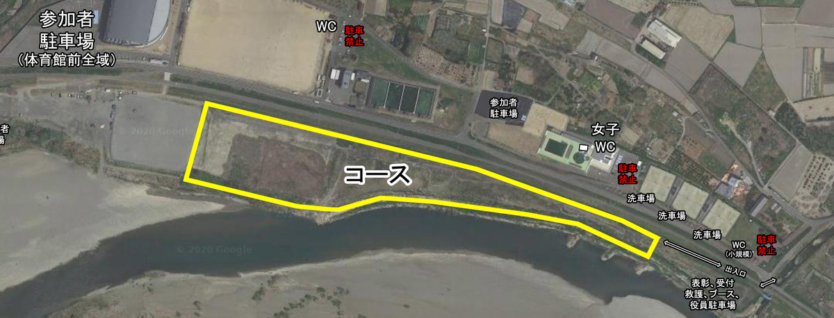 f:id:kansai_cyclocross:20201015154911j:plain