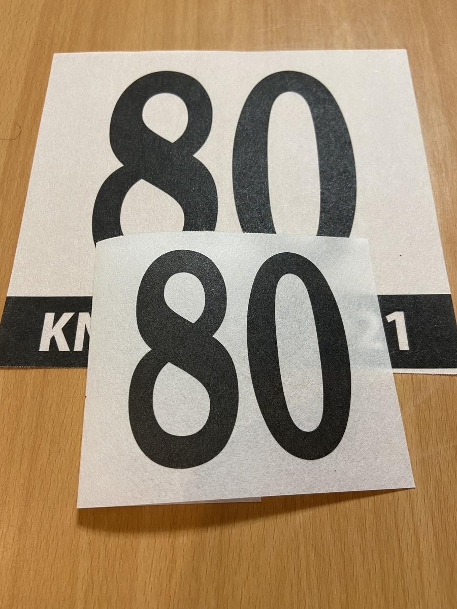 f:id:kansai_cyclocross:20201022092309j:plain
