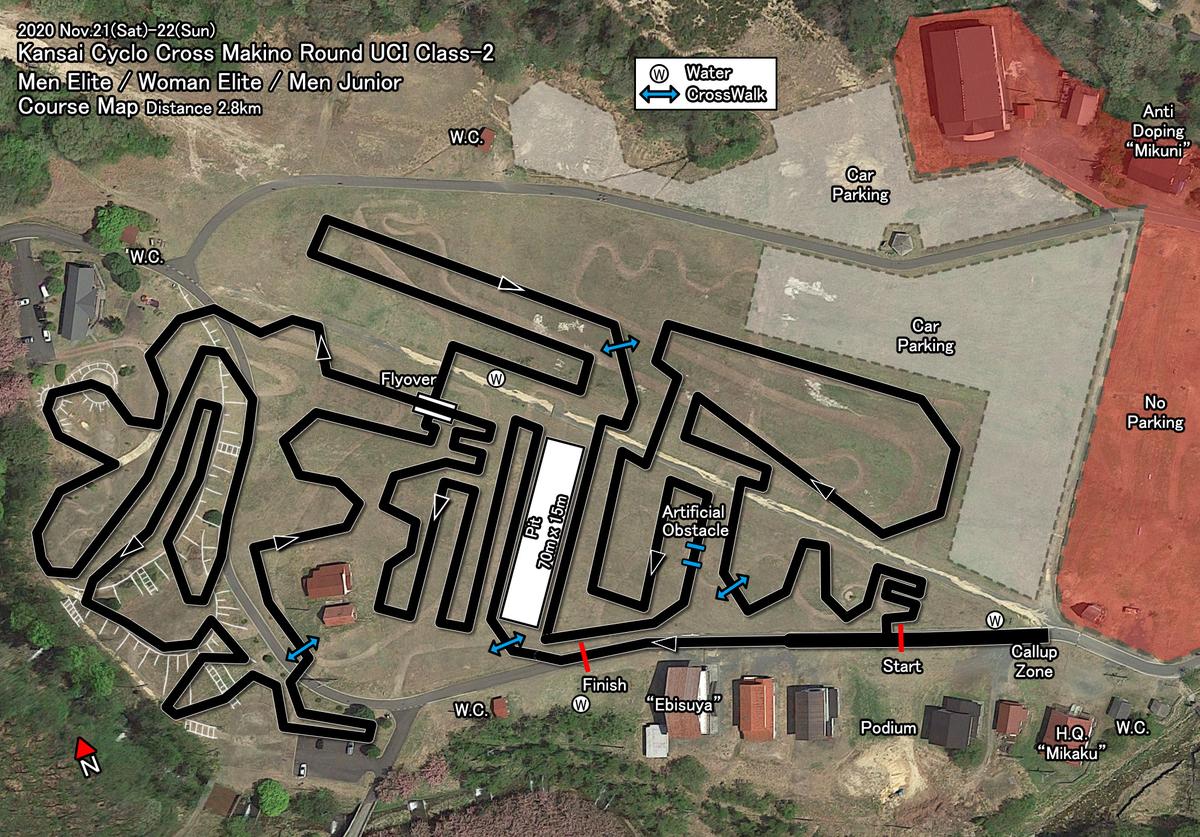 f:id:kansai_cyclocross:20201111134550j:plain