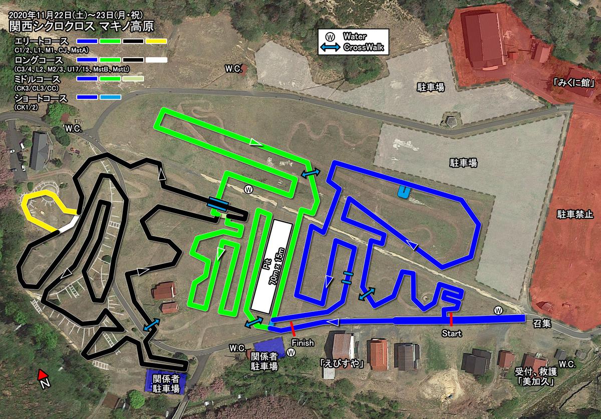 f:id:kansai_cyclocross:20201114214839j:plain