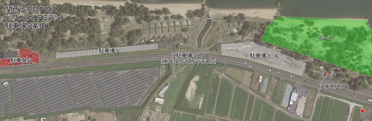 f:id:kansai_cyclocross:20201118230959j:plain