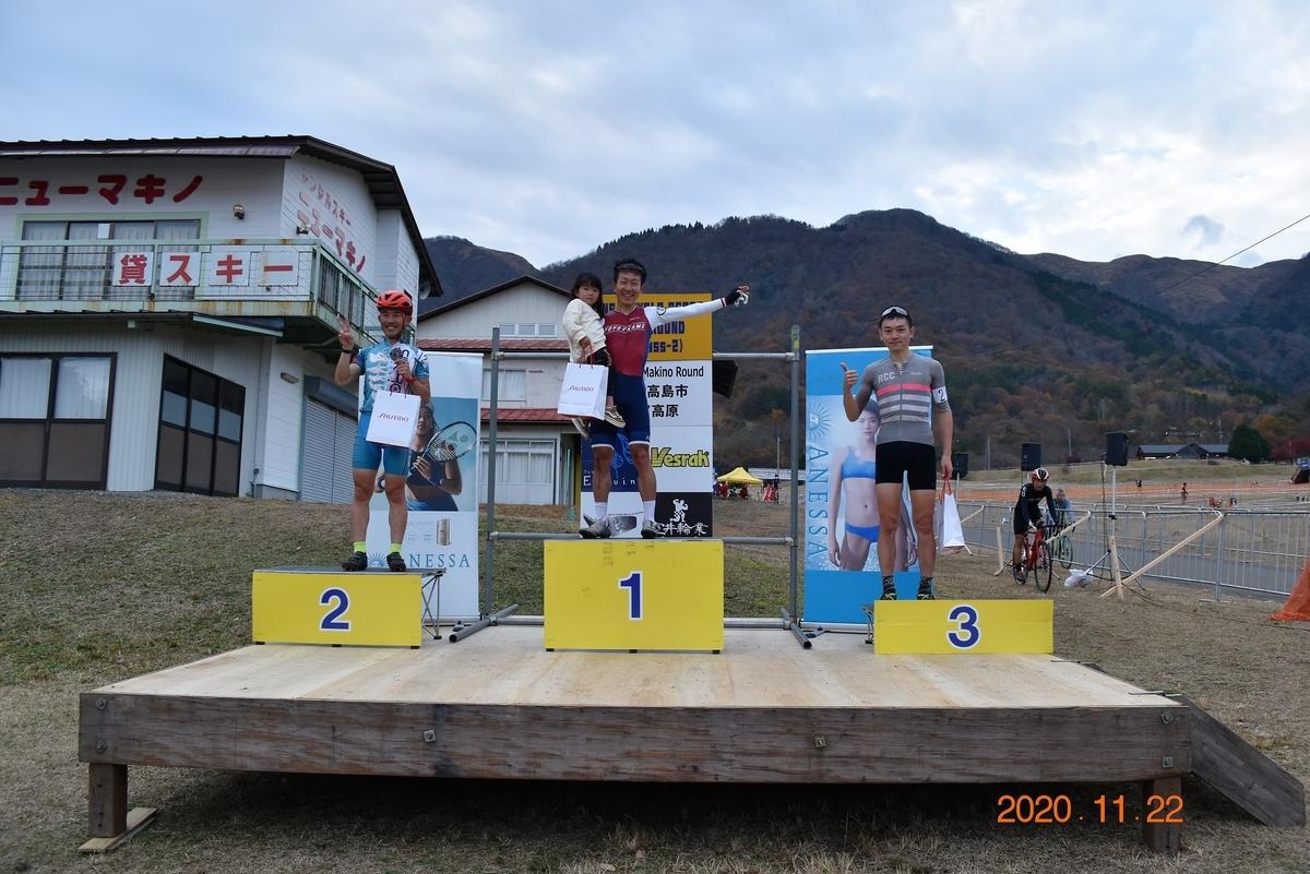 f:id:kansai_cyclocross:20201124200235j:plain