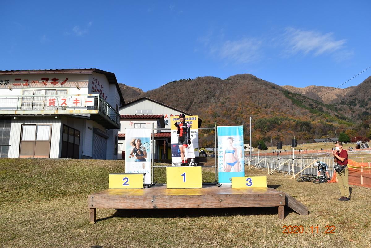 f:id:kansai_cyclocross:20201124200547j:plain