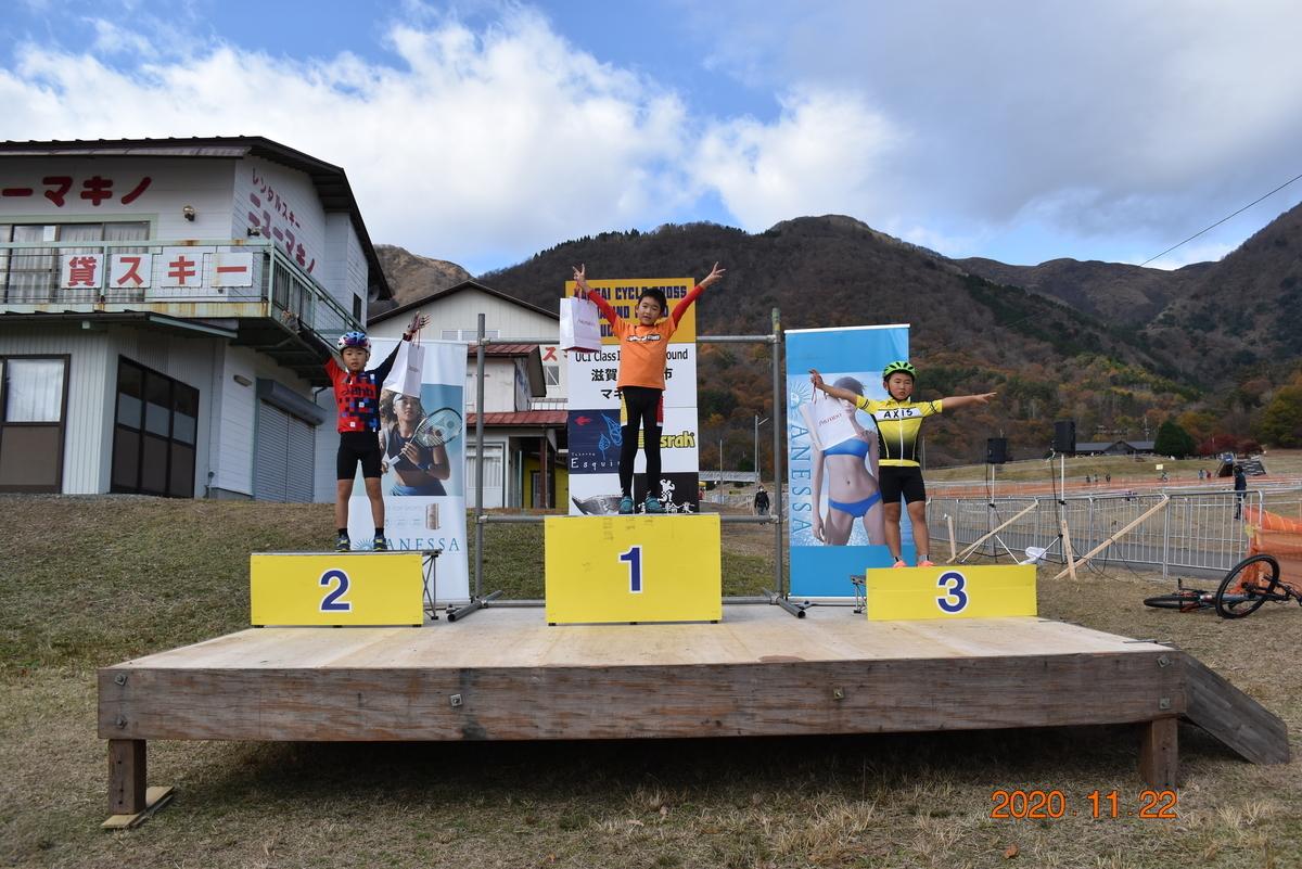 f:id:kansai_cyclocross:20201124200705j:plain
