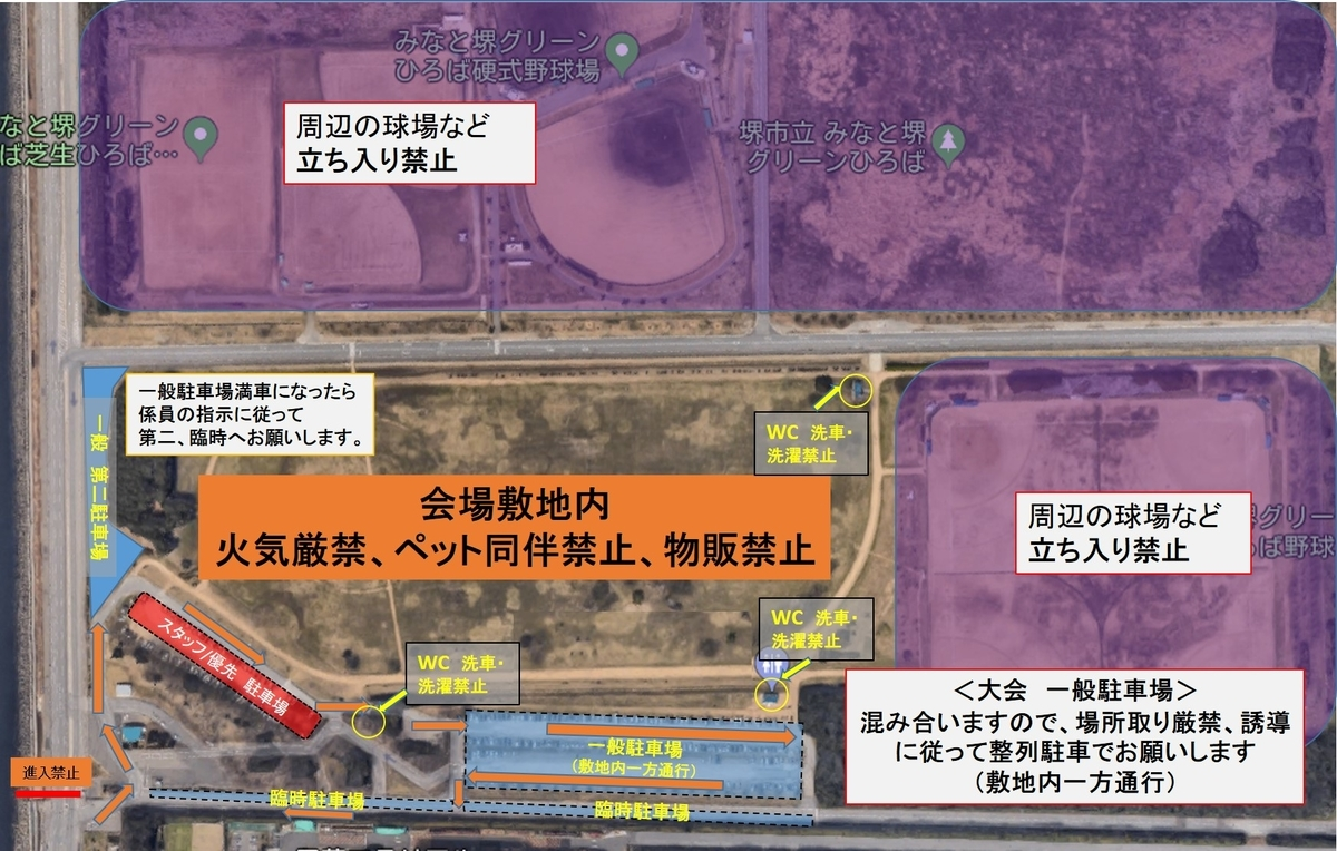 f:id:kansai_cyclocross:20210113115552j:plain