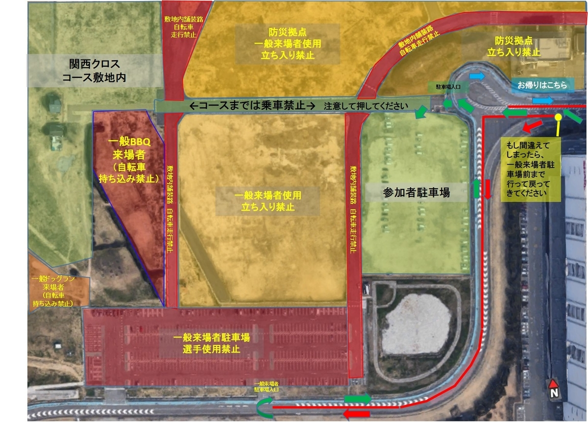 f:id:kansai_cyclocross:20210215232256j:plain
