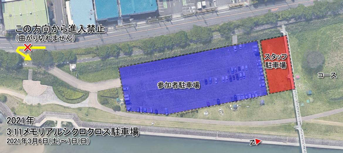f:id:kansai_cyclocross:20210227113952j:plain